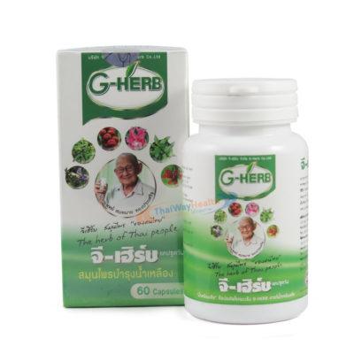 จีเฮิร์บ-G-Herb-โรคสะเก็ดเงิน-บำรุงน้ำเหลือง