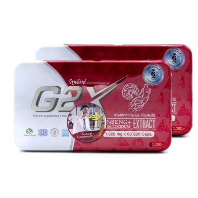 g2xจีทูเอ็กซ์2