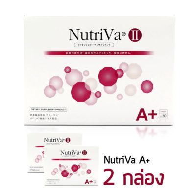 NutriVa A+2 กล่อง
