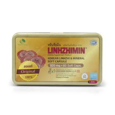 linzhimin-1