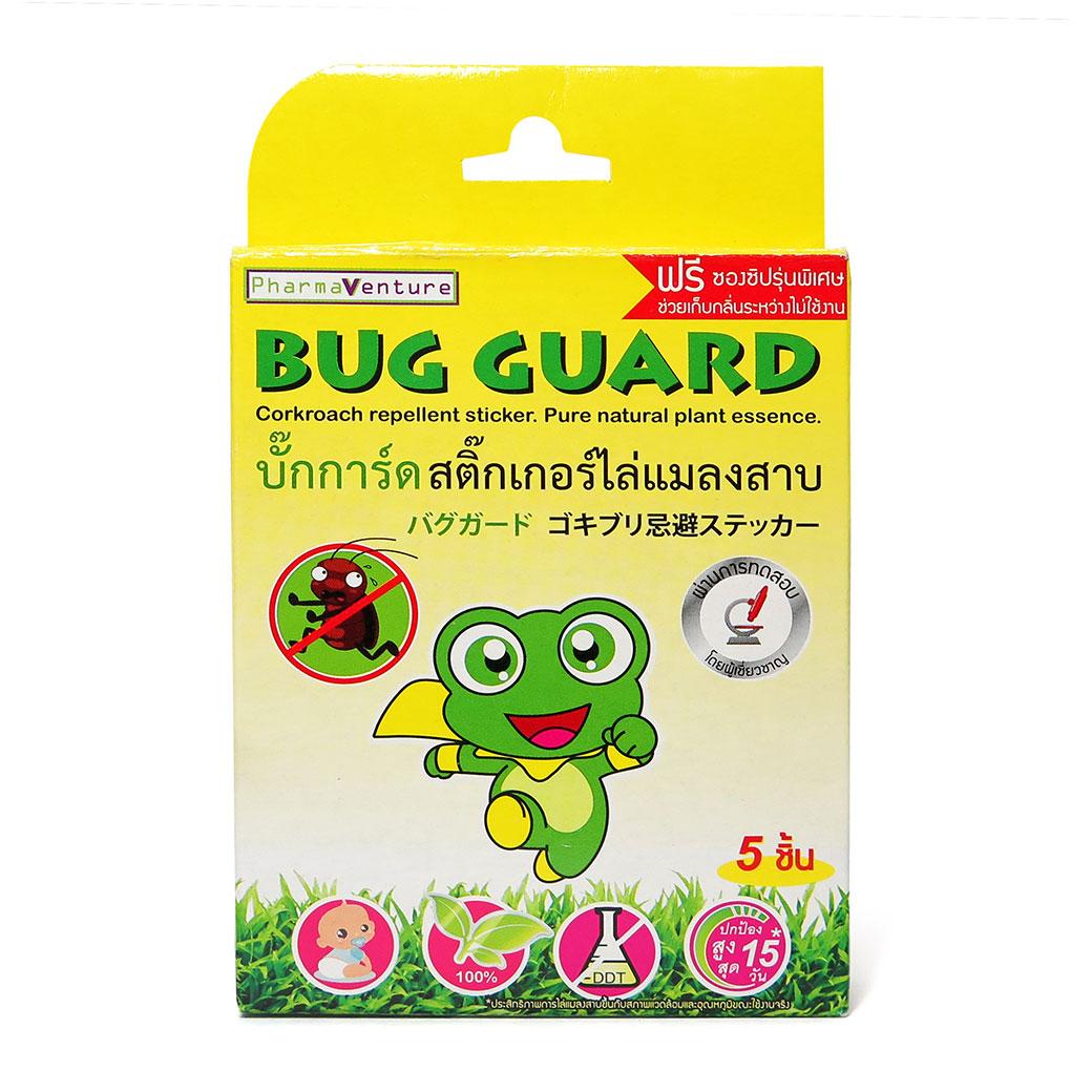Bug Guardไล่แมลงสาบ1