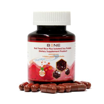 ข้าวยีสต์แดง-ลดโคเลสเตอรอล-ลดไขมันในเลือด-2