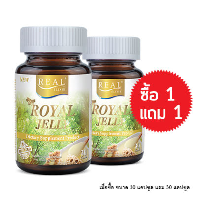 Odourless Fish Oil get 1 free 1
