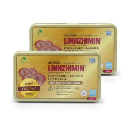 linzhimin-2