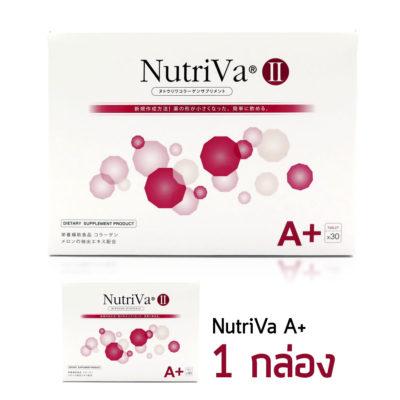 NutriVa A+1กล่อง