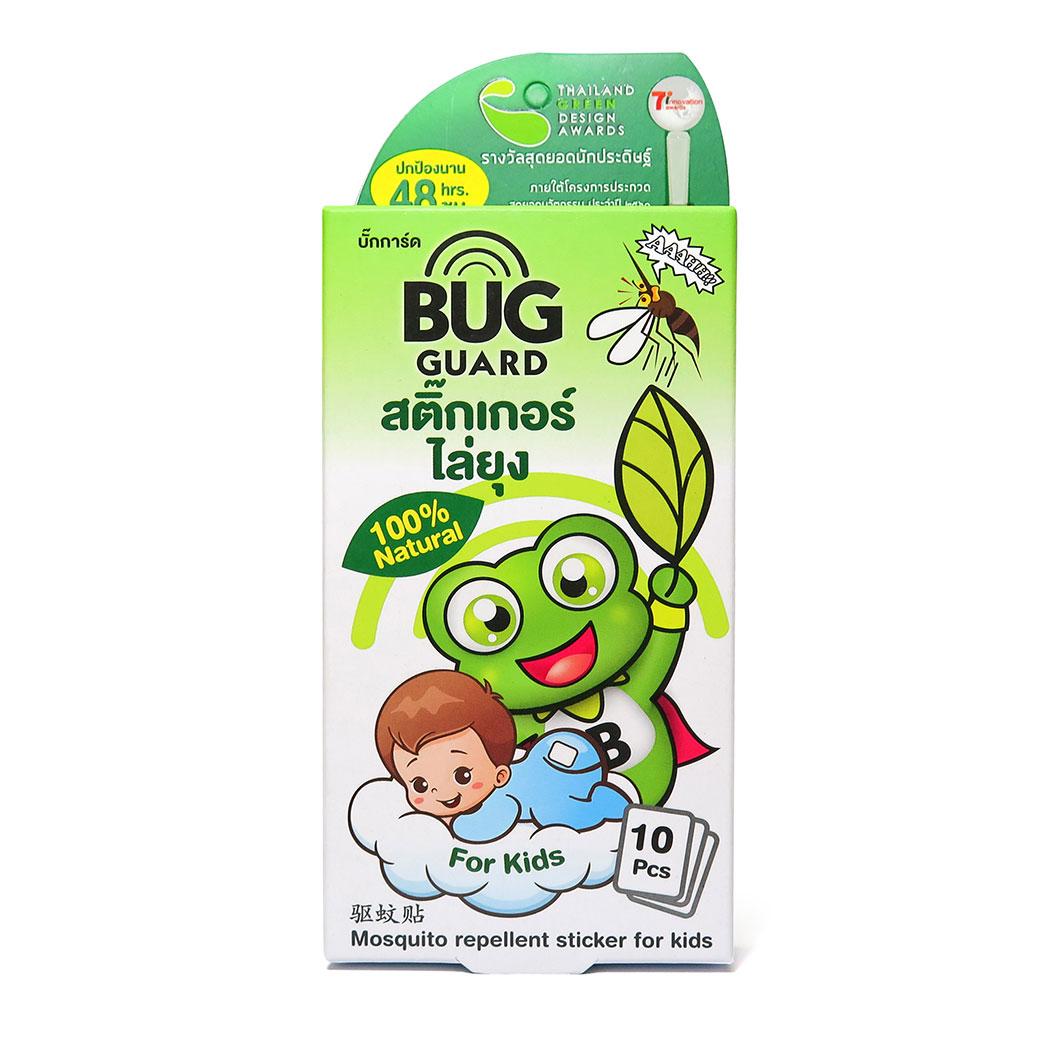 Bug-Guard-ไล่ยุง1